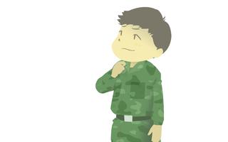 自衛官のイラスト